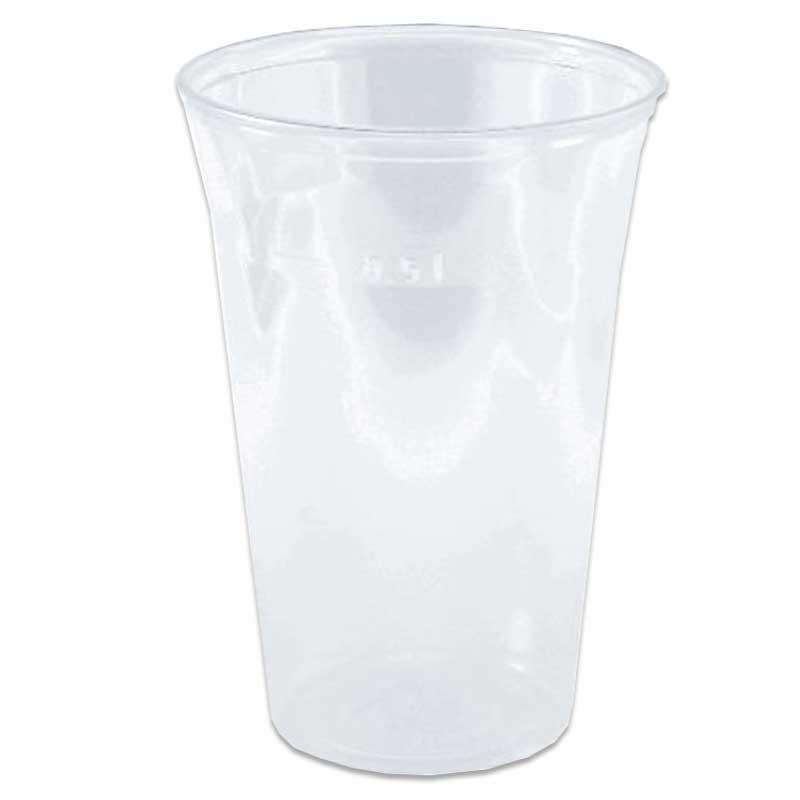 verre a biere plastique 50 cl